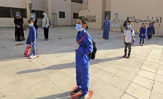 التربية : إصابات كورونا في المدارس لا تزيد عن 0.4 %