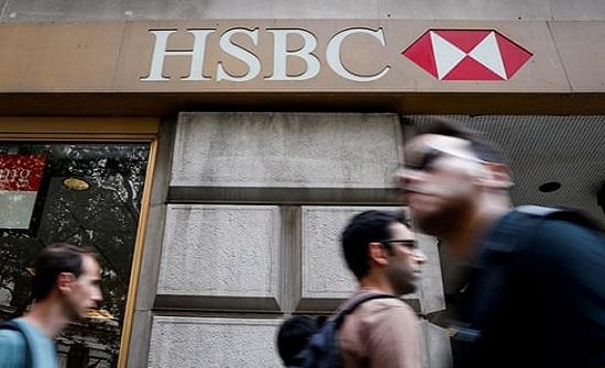 بنك إتش إس بي سي يعتزم إلغاء 35 ألف وظيفة