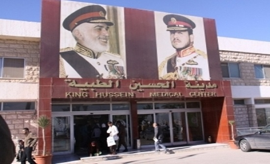 عملية جراحية لإزالة توسع كبير بشريان الفخذ لمريض بمدينة الحسين الطبية