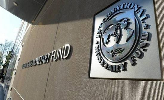 مسؤول في الصندق الدولي : تحسن إيجابي بالاقتصاد الأردني