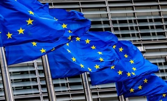 المفوضية الأوروبية تتوقع نموا اقتصاديا في منطقة اليورو العام الجاري