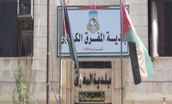 بلدية المفرق تقوم بحملة تنظيف لمدارس حي الحسين