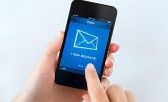 اعتماد الرسالة النصيّة لإبلاغ المواطنين بنتيجة فحص كورونا