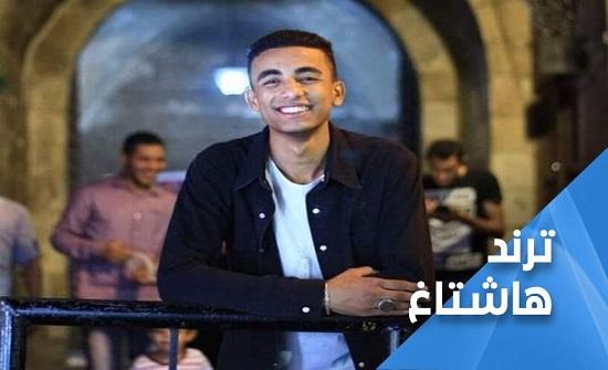 شاهد: مقتل طالب مصري بطريقة وحشية تشعل مواقع التواصل