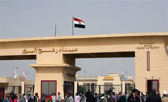 مصر تواصل فتح معبر رفح لدخول الحالات الإنسانية لغزة