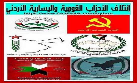 ائتلاف الأحزاب القومية واليسارية يصدر بيانا
