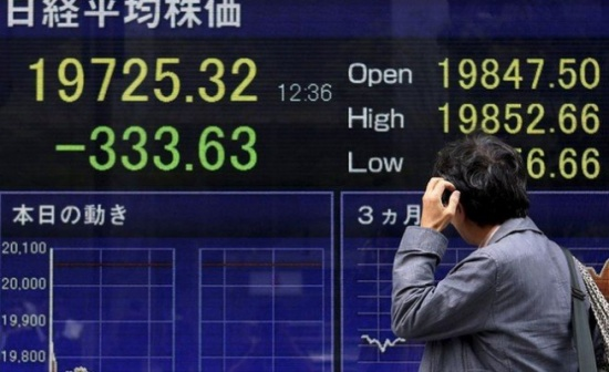 الأسهم اليابانية تهوي لأدنى مستوى في شهر بفعل مخاوف الإمدادات