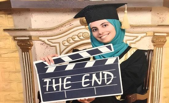 راما أحمد السواعي الف مبارك  البكالوريس