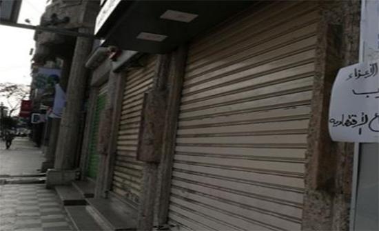 مئات المصانع والمتاجر في غزة تغلق أبوابها بسبب الحصار