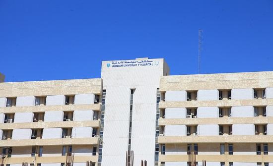 مستشفى الجامعة: 1209 مرضى راجعوا الطوارئ خلال عطلة العيد