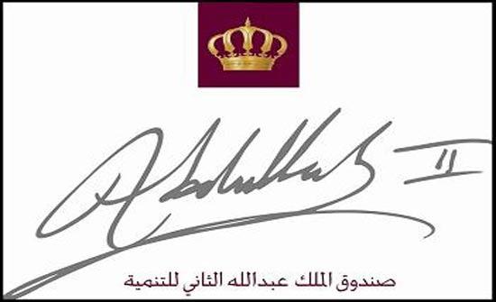 مدير صندوق الملك عبدالله: كورونا رسخ مفهوم تحويل التحديات الى فرص