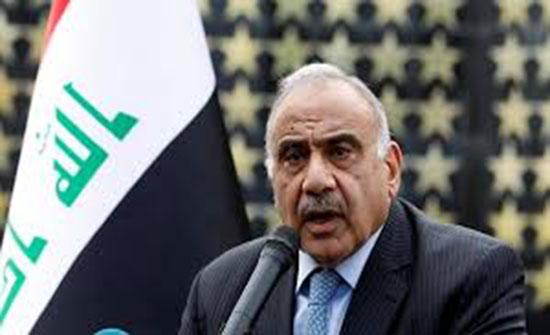 العراق.. قرارات توقيف واستدعاء بحق مسؤولين بتهم فساد
