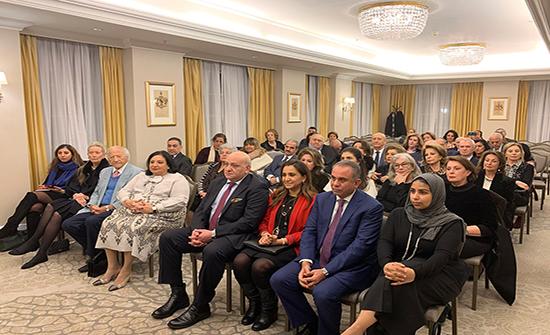 إشهار مذكرات الأمير زيد بن شاكر في لندن