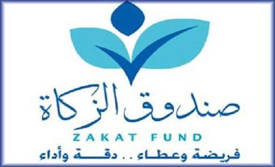 صندوق الزكاة يوزع مساعدات عينية ونقدية في محافظة مأدبا
