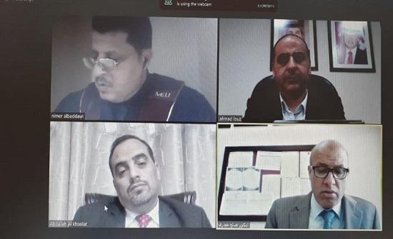 جامعة الشرق الأوسط تناقش رسالة ماجستير حول الجرائم الواقعة على العرض بالوسائل الإلكترونية
