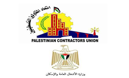 مقاولون فلسطينيون يطالبون بالاستيراد الحر لمواد البناء للقطاع