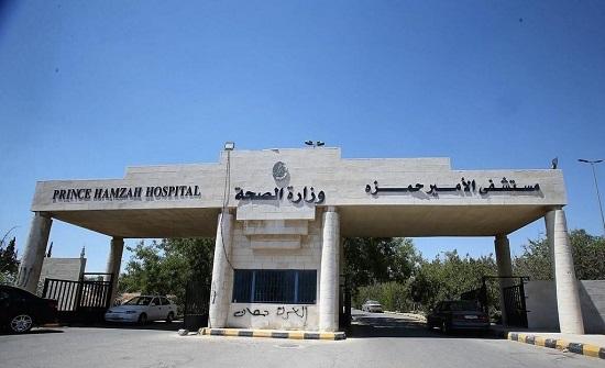 وفاة سبعينية بكورونا في مستشفى الأمير حمزة