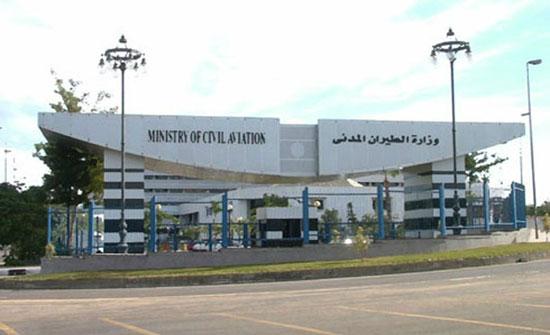 """مصر: تقارير حظر الشحنات من مطار القاهرة لأمريكا """"قديمة وغير دقيقة"""""""