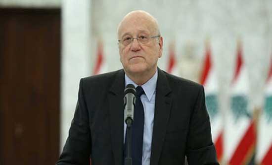 """ميقاتي: لبنان يتطلع لأن يحظى باهتمام القادة والأصدقاء في """"قمة بغداد"""""""