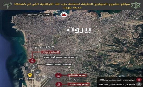 """الجيش الاسرائيلي يكشف """"مواقع سرية"""" لأسلحة """"حزب الله"""" داخل بيروت (صور + فيديو)"""