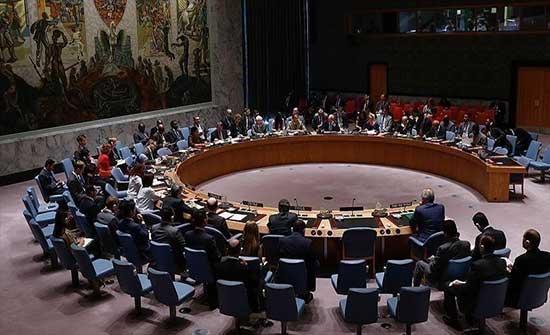 الأربعاء.. مجلس الأمن يعقد جلسة لبحث انتهاكات الاحتلال الإسرائيلي