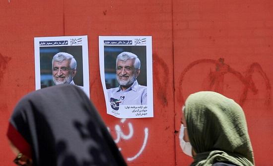 انسحاب مرشح ثالث من السباق الرئاسي الإيراني