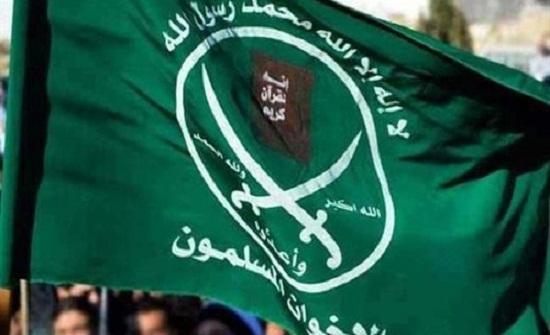 """"""" الإخوان المسلمين """" يصدر بيانا حول مؤتمر البحرين"""