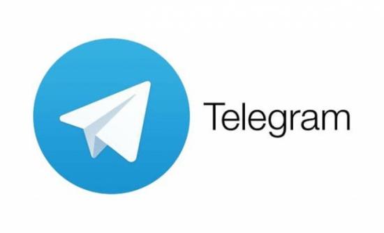 مستخدمون يبلغون عن عطل فني في تطبيق شركة كوين بيز و تلغرام