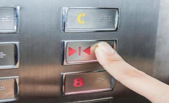 الصين :زر مصعد ينقل (كورونا) لـ 71 شخص