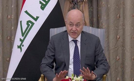 """صالح يعترف: المنظومة الحالية في العراق """"غير قادرة على المضي"""""""