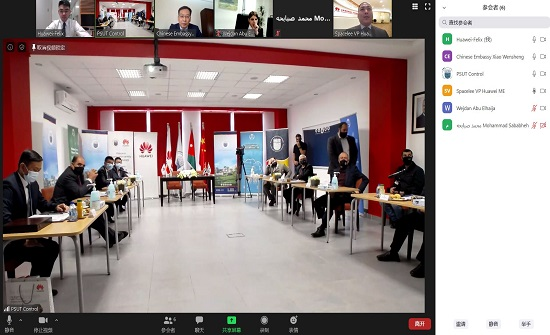 جامعة الأميرة سمية للتكنولوجيا توقع اتفاقية مع شركة هواوي