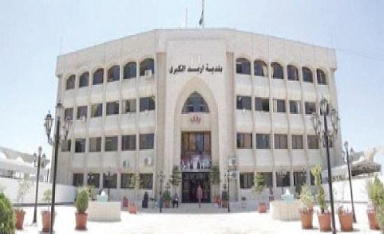 حفظ الملف التحقيقي لعطاء اللوحات الإعلانية لبلدية اربد