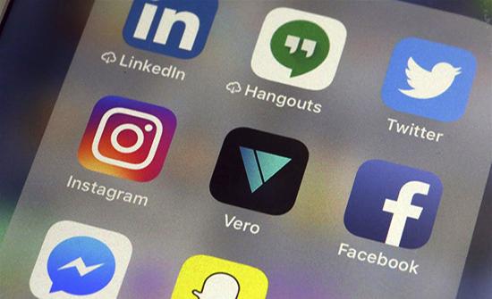 """اختفاء 20 مليون تطبيق من """"آب ستور"""".. اليكم التفاصيل"""