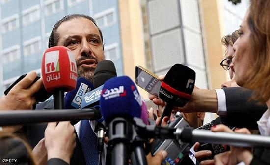 """الحريري مستعد لتولي رئاسة حكومة لبنانية جديدة """"بشروط"""""""