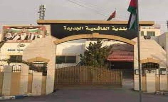 الهقيش: خطة عمل لتكثيف الجولات الرقابية في الهاشمية