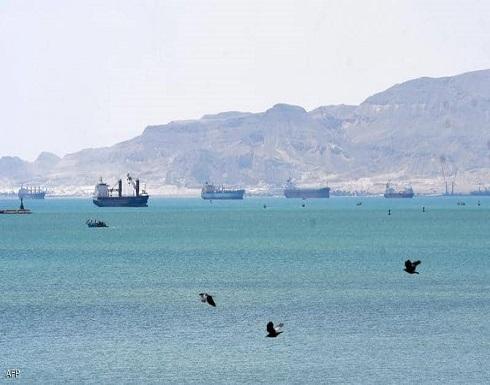 قناة السويس تعلن موعد عبور بقية السفن المتوقفة