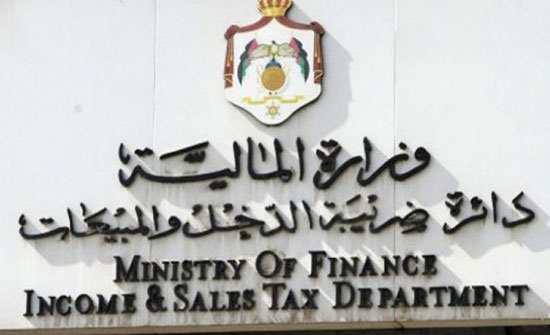 الضريبة: نهاية الشهر آخر موعد لإعفاء الغرامات