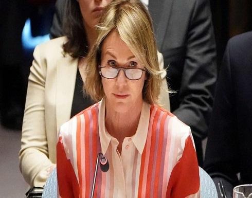 إدارة ترامب تصوت ضد مشروع ميزانية الأمم المتحدة بسبب إسرائيل وإيران