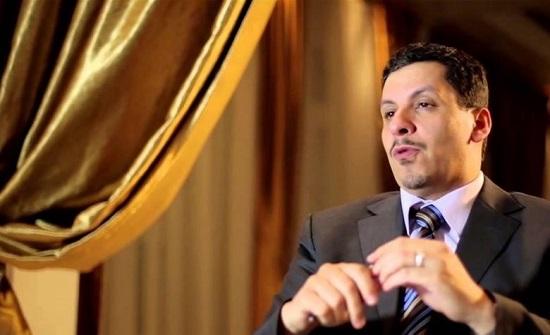 خارجية اليمن: تصعيد ميليشيا الحوثي يؤكد ارتهانها لإيران