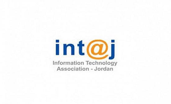 اجتماع لمناقشة خريطة الشركات الناشئة الأردنية