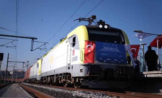 يمر بقارتين وبحرين و5 دول.. انطلاق أول قطار تصدير من تركيا إلى الصين .. بالفيديو