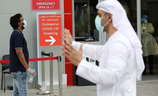 السعودية: تسجيل 7 وفيات جديدة