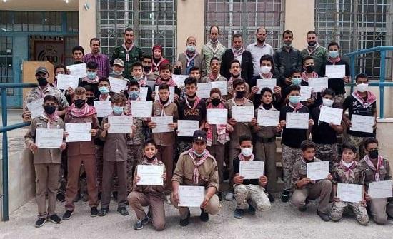 اختتام فعاليات المخيم الكشفي في تربية الطيبة والوسطية