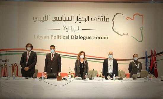 البعثة الأممية تعلن تأجيل الحوار الليبي بعد فشل جولة تونس