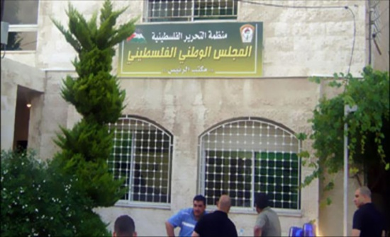 الوطني الفلسطيني: حق شعبنا في الدفاع عن نفسه ضد جرائم الاحتلال حق مقدّس