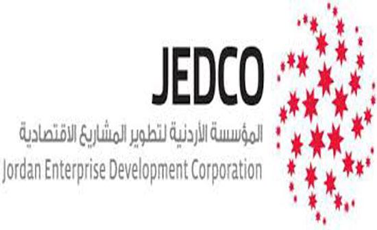 جيدكو تقدّم منحاً بقيمة 400 ألف دينار لعشرة مخترعين أردنيين