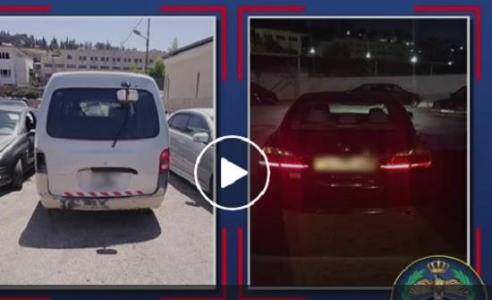 ضبط مركبتين بسبب خروج ركاب من النافذة - فيديو