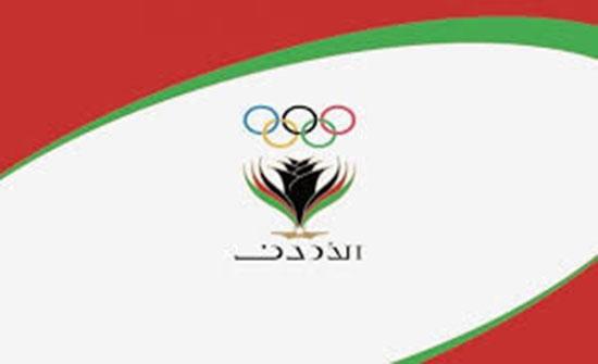 تأجيل اجتماع الهيئة العامة للجنة الاولمبية