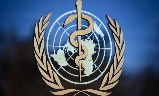 الصحة العالمية: 16 % انخفاض اصابات كورونا عالميا