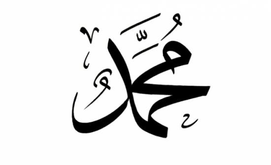 """""""محمد"""" ضمن أكثر 10 أسماء انتشارا بين مواليد 2019 في أمريكا"""